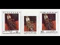 Tisk poštovních známek