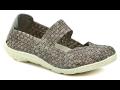 Eshop zdravotní, gumičkové boty, sandále Rock Spring-lehká letní obuv