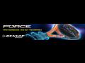 Kvalitní sportovní potřeby Dunlop - perfektní technologie pro větší sílu a kontrolu