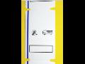 Zakázková výroba papírových vstupenek s ochrannými prvky Praha - plošná hmotnost 80 do 220 g/m2.