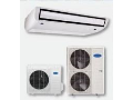 Klimatizace Plze� - komplexn� �e�en� klimatizac� do byt� a men��ch komer�n�ch prostor