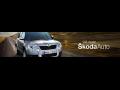 Záruční i pozáruční servis vozů Volkswagen a ŠKODA od autorizovaného ...