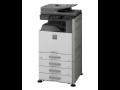 Nejprodávanější digitální multifunkční barevná kopírka SHARP DX 2500 - ...