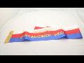 Potisk stuh Praha - šerpy a stuhy s vlastním originálním potiskem
