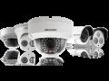 Venkovní i vnitřní kamerové systémy Hikvision pro ochranu majetku - ...