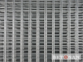 Výroba materiálů pro sanaci betonu - BETOSAN s.r.o.