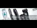 Dámské depilátory a epilátory, kvalitní přístroje péče o vlasy značky ...