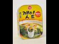 Prodejna korejsk�ch potravin Praha
