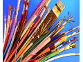 Velkoobchod elektroinstalační materiál kabely vodiče Hradec