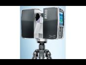 Laserové skenování v dalších odvětvích - pro automobilový a letecký průmysl nebo zdravotnictví