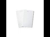 Výrobce bezkontaktních čipových karet, klíčenek, čteček s RFID technologií