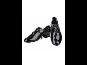 Taneční obuv Praha – výběr pro dívky, dámy, chlapce i pány