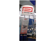 Rheonik – unikátní patentovaný tvar senzoru a průtokoměru pro největší rozsah - prodej Praha