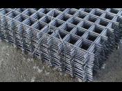 Svařované sítě do betonu - kari sítě pro vyztužení základových desek nebo podlah