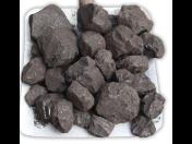 Uhelné sklady Ostrov, prodej a dodávka tříděného uhlí mosteckého, bílinského a ostravského