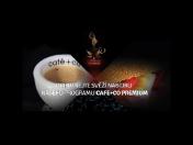 Firemné kávovary a automaty s prémiovým programom. Kompletný servis bez starostí.