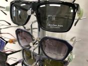 Dioptrické a stylové značkové sluneční brýle - nejlepší ochrana zraku