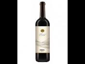 Bílá, červená, rosé vína, víno se speciální šarží - prodej přes e-shop
