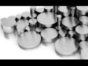Dělení plechů a zhotovení tvarových výpalků Hradec Králové, dělící řezy i úkosy ocelových plechů