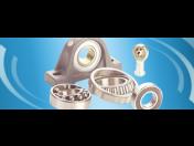 Řetězy, ložiska, gufera i klínové řemeny renomovaných výrobců Vamberk, NKE, AKE
