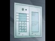 Dodávky a montáže telekomunikačního zařízení, telekomunikační systémy