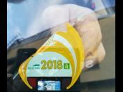 Autosklo servis Praha bezplatně odstraní Vaši starou dálniční známku