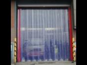 Lamelové plastové clony, pruhové závěsy, výroba, prodej, servis a montáž