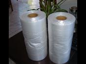 Prodej LDPE pytlů, sáčků, strečových fólií, peletizačních pytlů Olomouc