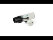 Ochrana majetku a osob - kamerové a zabezpečovací systémy Opava