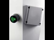 Elektronický zámek - místo klíče karta nebo přívešek