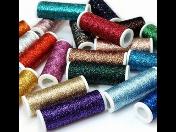 Bytový textil, kojenecké zboží a výběr textilní galanterie e-shop - u nás si vybere každý!