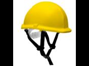 Ochranné přilby, brýle, sluchátka – velkoobchod ochrana hlavy, zraku, sluchu