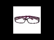 Oční optika s širokou nabídkou moderních dioptrických brýlí