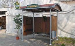 Moderní autobusové zastávky Šumperk, Zábřeh