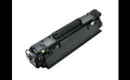 kompatibilní toner pro HP LaserJet