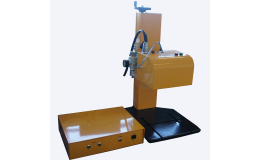 stolní mikroúderové zařízení VAXG3-A4