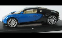 Sběratelské luxusní modely aut