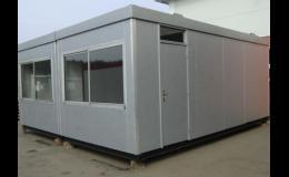 kancelářský kontejner