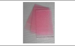 Sáčky s netkanou textilií