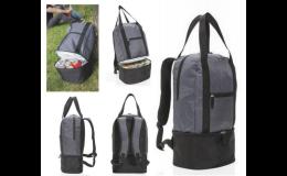 Novinky - reklamní tašky a batohy