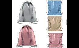 Tašky a batohy s logem Vaší firmy - originální dárky