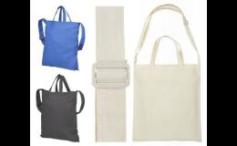 Novinky 2019 - tašky a batohy pro zákazníky