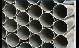 Široký sortiment výrobků z nerezové oceli