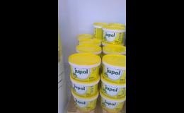 Protiplísňová barva vhodná do kuchyní, jídelen, koupelen a jiných sanitárních prostor