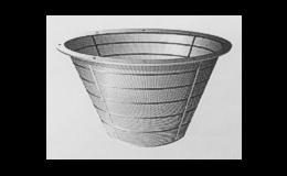 Technika a prvky pro filtraci