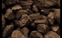 Pakowany i sypki węgiel brunatny i brązowy, koks, brykiety – hurt Czechy