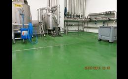 strojně hlazená barevná betonová podlaha
