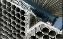 Výroba trubek z nerezové oceli