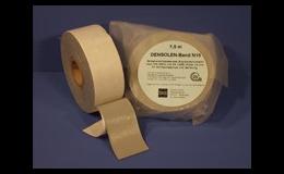 Vysoce kvalitní butylkaučukové pásky