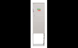 Plynoměrové plastové HUP skříně pro připojení plynoměru